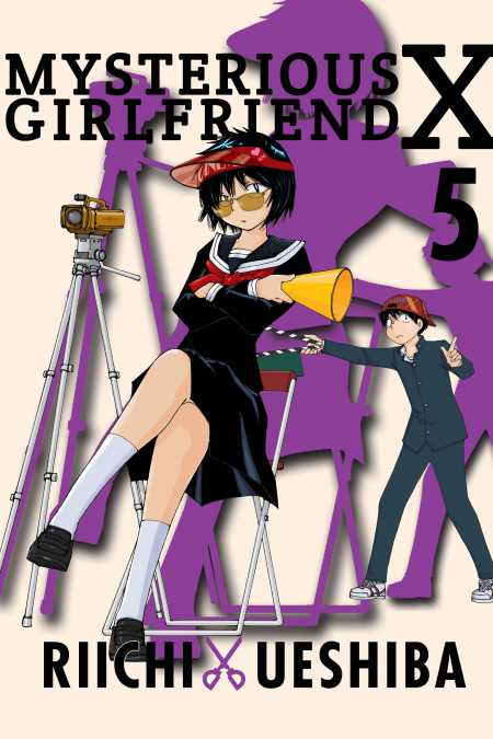 Mysterious Girlfriend X 5
