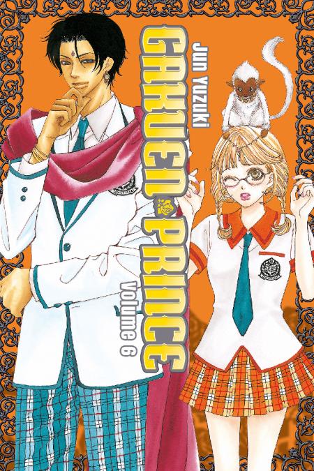 Gakuen Prince 6