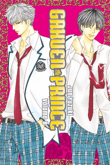 Gakuen Prince 8