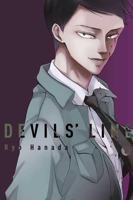 Devils' Line 6