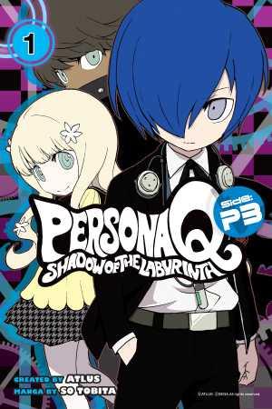 Persona Q P3 1 cover