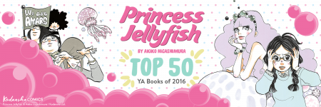 princessjellyfish_top50nypl_kccom_1500x500