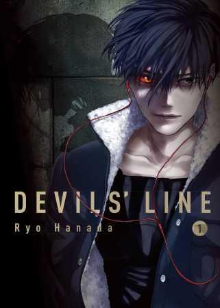 Devils_Line-01-Cover.indd