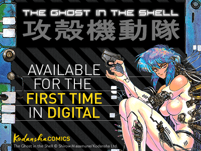 Man Machine Interface The Ghost In The Shell Manga Goes Digital Kodansha Comics