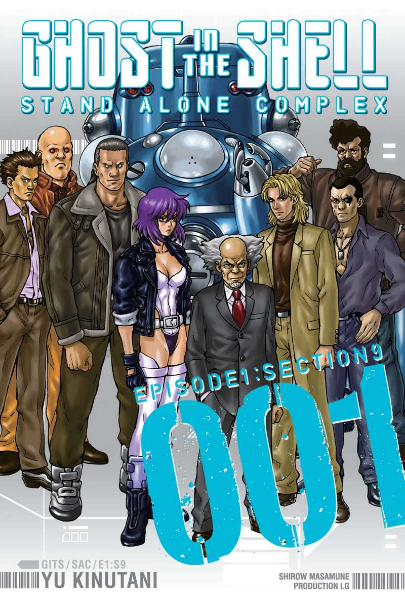 Ghost In The Shell Stand Alone Complex Kodansha Comics
