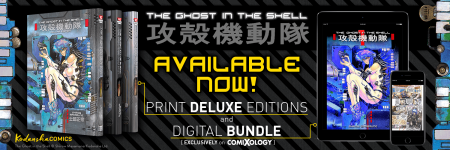 The Ghost In The Shell Deluxe Editions Are Here Kodansha Comics