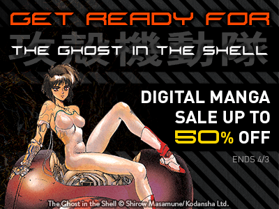 The Net Is Vast Ghost In The Shell Digital Manga Sale On Comixology And Kindle Thru April 3 Kodansha Comics