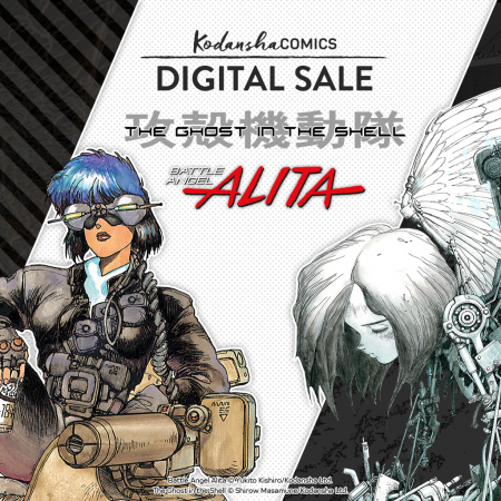 Battle Angel Alita X The Ghost In The Shell Classic Manga In One Bundle Kodansha Comics
