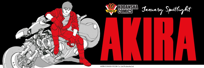 10 Years Of Kodansha Comics January Spotlight Akira Otomo Interview Rightstuf Exclusive Pins Sweepstakes More Kodansha Comics
