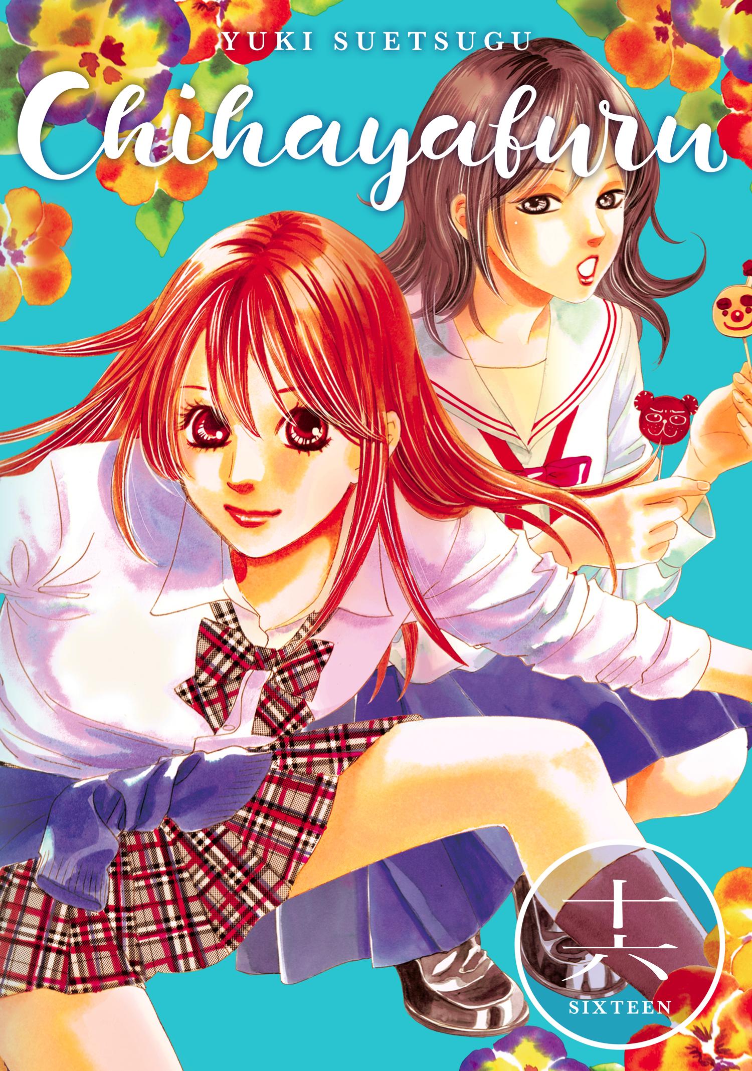 Chihayafuru 16 Kodansha Comics