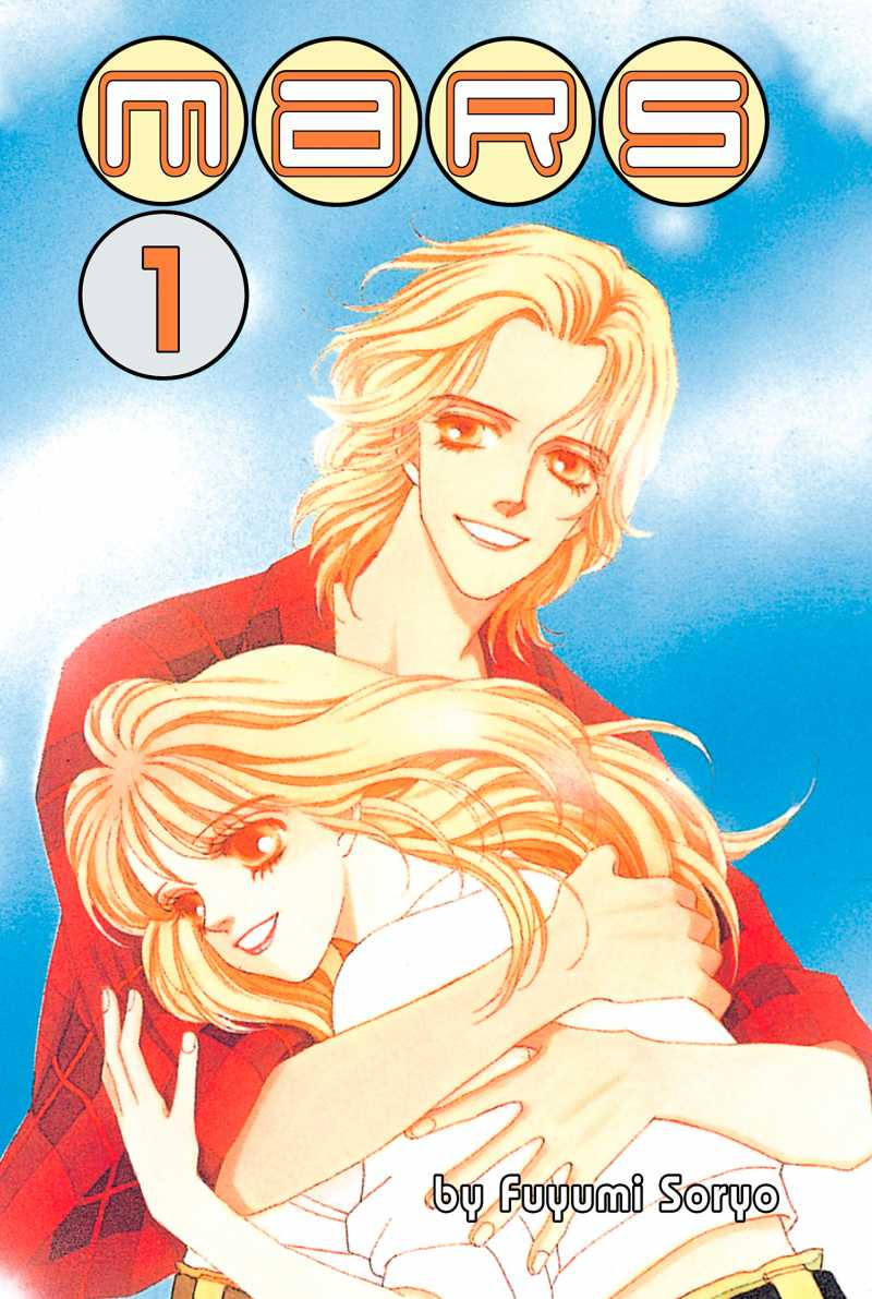 MARS - Kodansha Comics