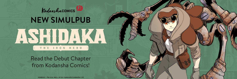 New Simulpub, ASHIDAKA - The Iron Hero