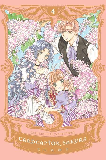 Cardcaptor Sakura Collector's Edition, 4