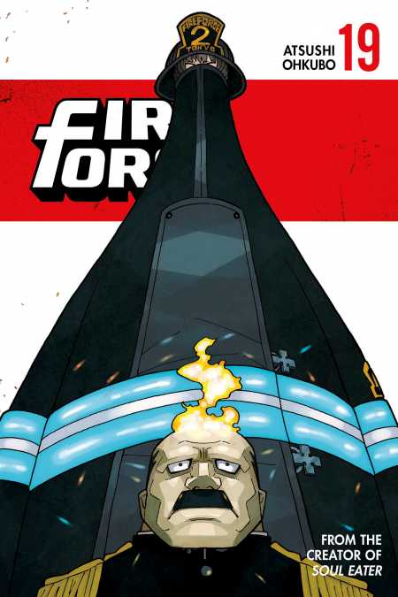 cover for Fire Force, 19