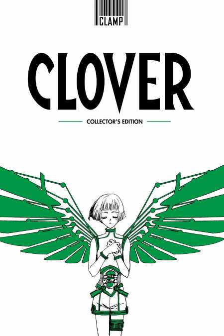 cover for CLOVER (Hardcover Collector's Edition), 1
