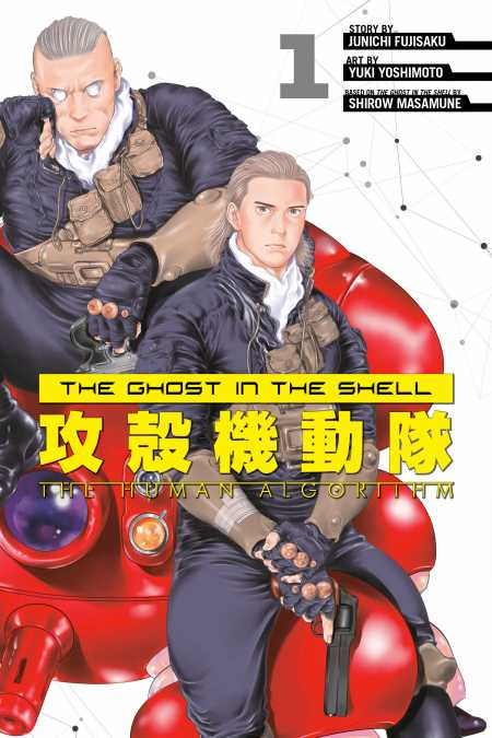 cover for The Ghost in the Shell: The Human Algorithm, 1