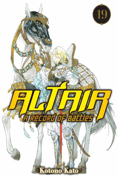 cover for Altair: A Record of Battles, 19