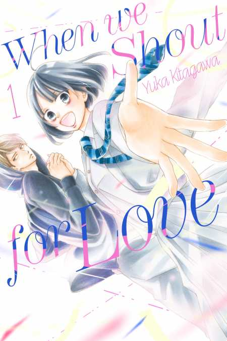 cover for When We Shout for Love, 1