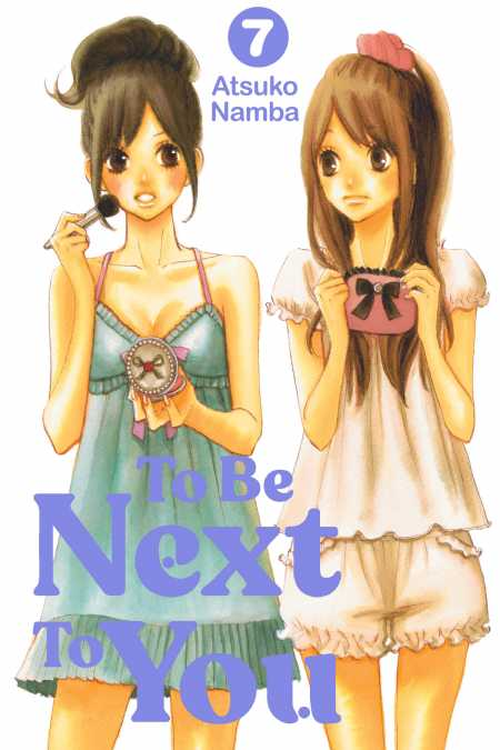 cover for To Be Next to You, 7