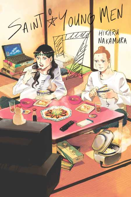 cover for Saint Young Men, 7