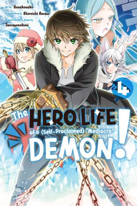 """cover for The Hero Life of a (Self-Proclaimed) """"Mediocre"""" Demon!, 4"""