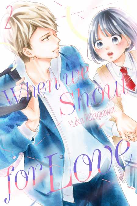 cover for When We Shout for Love, 2