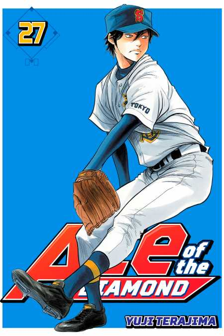 cover for Ace of the Diamond, 27