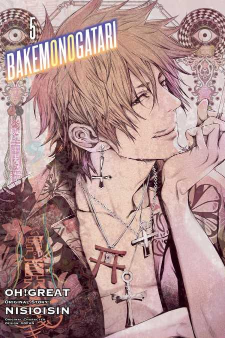 cover for BAKEMONOGATARI (manga), 5