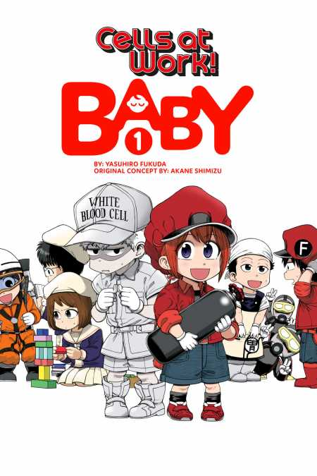 cover for Cells at Work: Baby!, 1