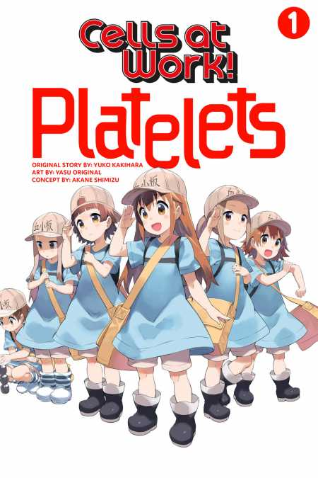 cover for Cells at Work: Platelets!, 1