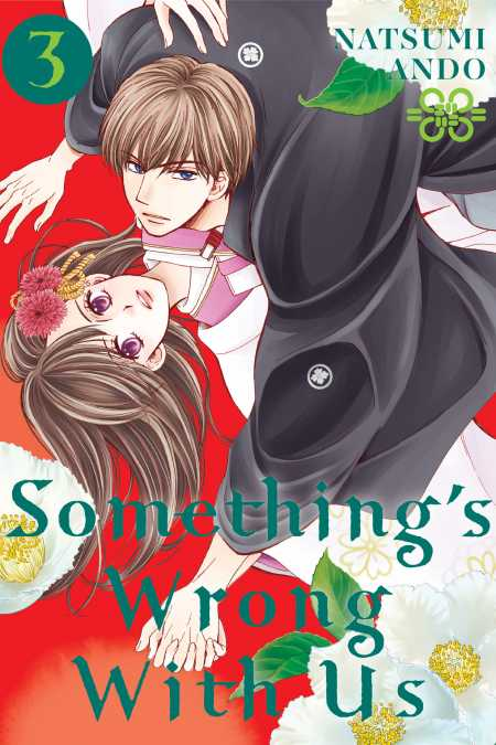cover for Something's Wrong With Us, 3