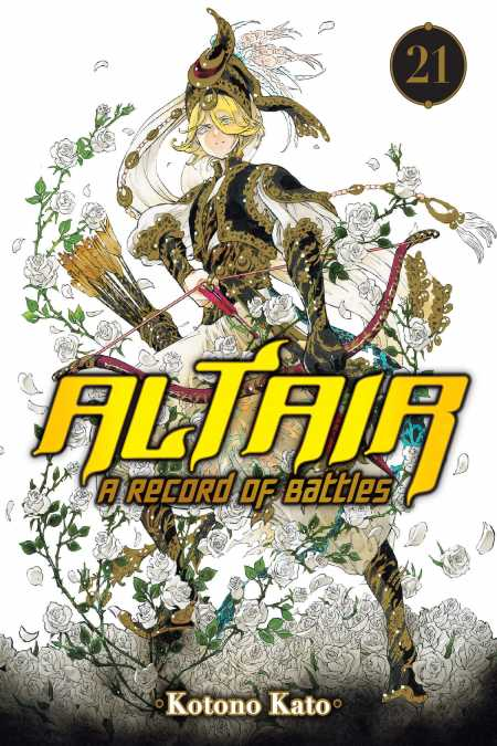 cover for Altair: A Record of Battles, 21