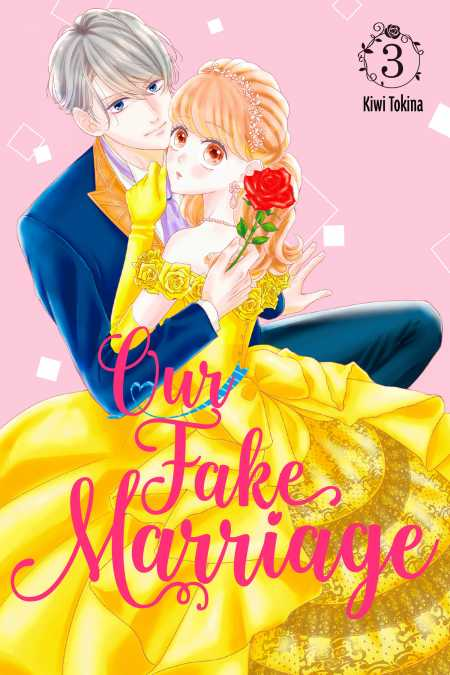 cover for Our Fake Marriage, 3