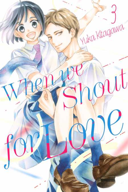 cover for When We Shout for Love, 3