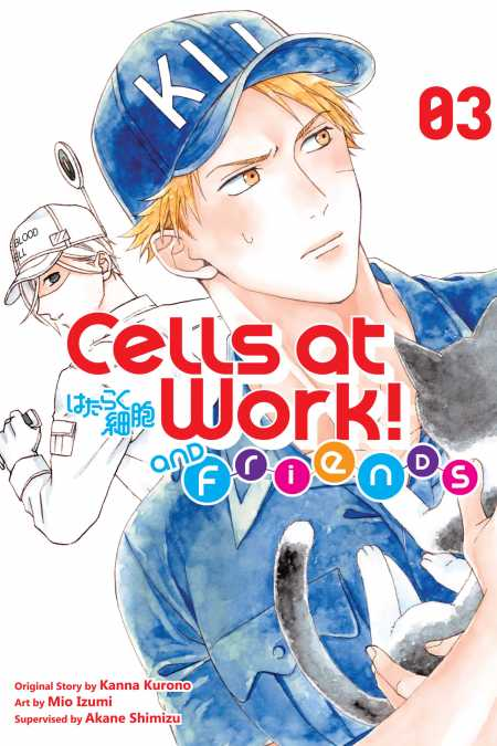 cover for Cells at Work and Friends!, 3
