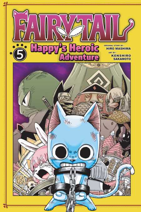 cover for Fairy Tail: Happy's Heroic Adventure, 5