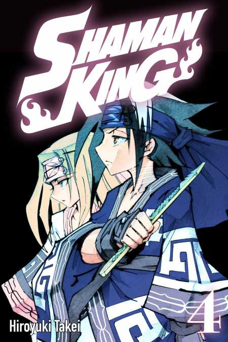 cover for Shaman King, 4