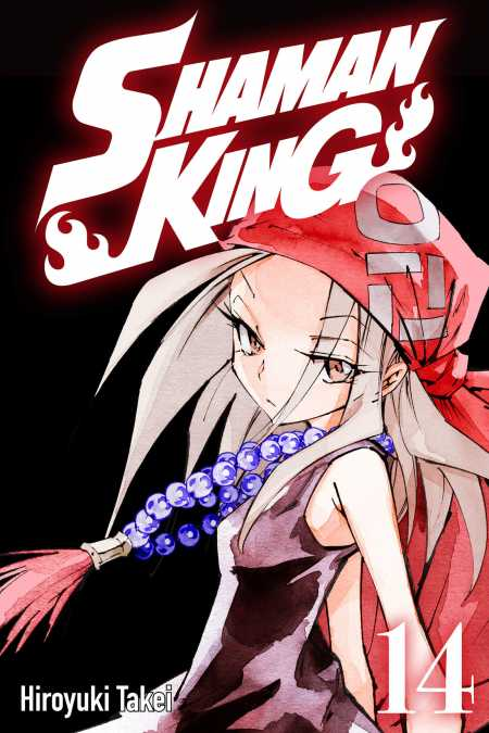 cover for Shaman King, 14