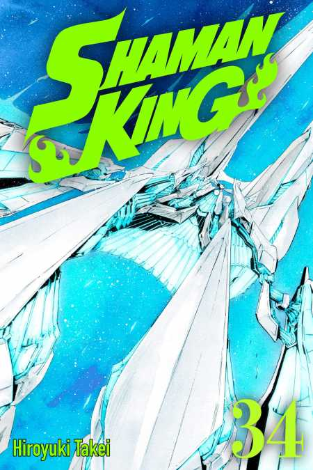cover for Shaman King, 34