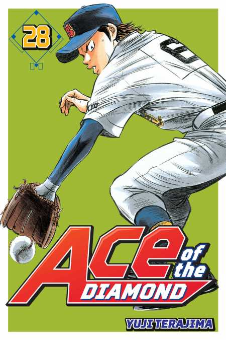 cover for Ace of the Diamond, 28