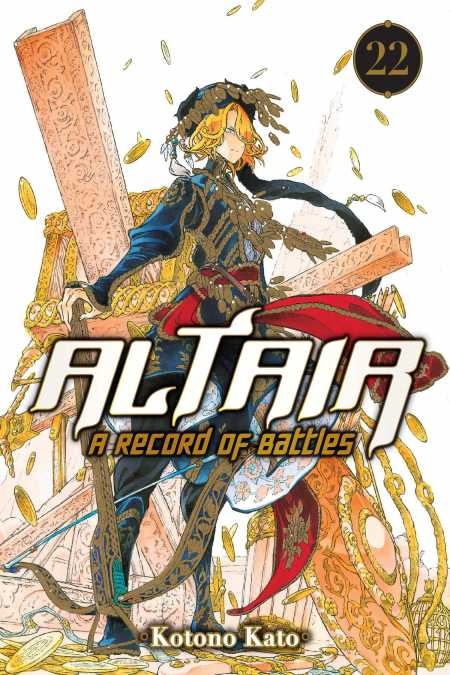 cover for Altair: A Record of Battles, 22