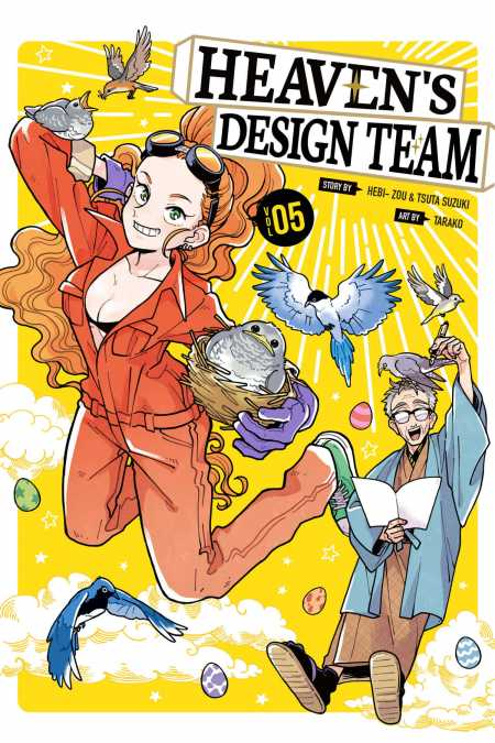 cover for Heaven's Design Team, 5