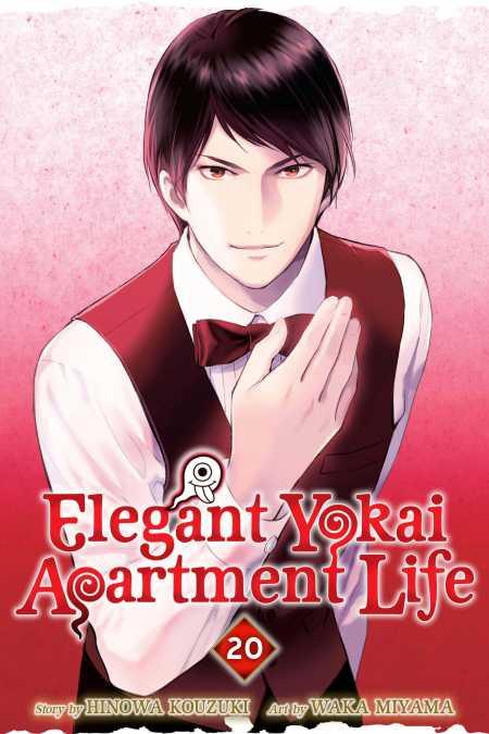 cover for Elegant Yokai Apartment Life, 20