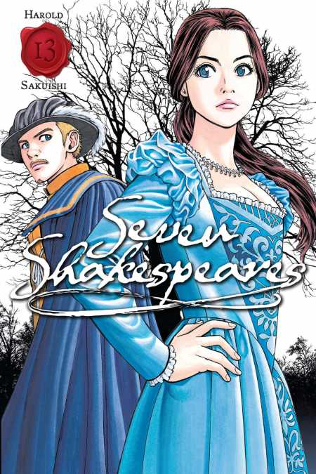 cover for Seven Shakespeares, 13