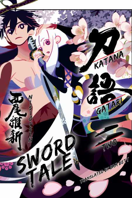 cover for KATANAGATARI, 2