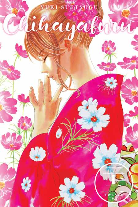 cover for Chihayafuru, 22