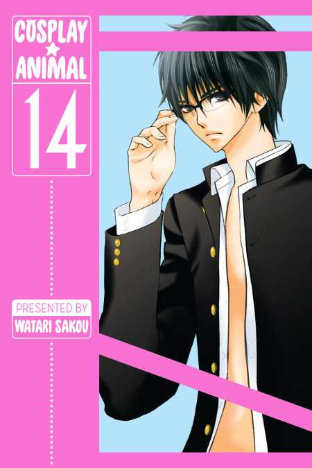 cover for Cosplay Animal, 14