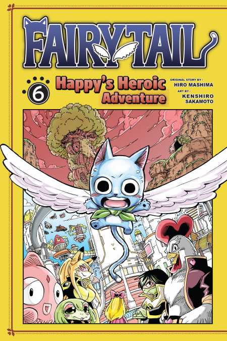 cover for Fairy Tail: Happy's Heroic Adventure, 6