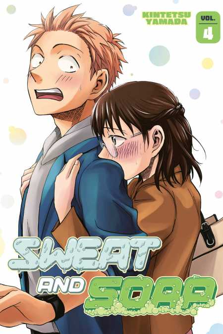 cover for Sweat and Soap, 4