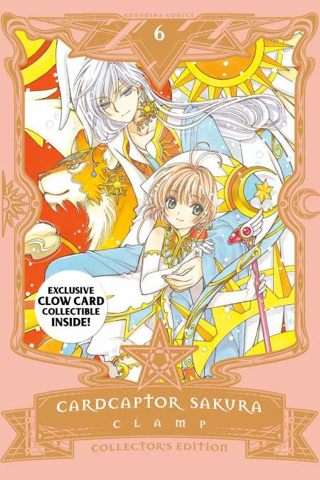 cover for Cardcaptor Sakura Collector's Edition, 6